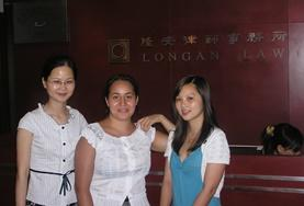Volontär & praktik Juridik och Mänskliga Rättigheter utomlands : Kina
