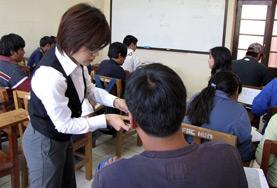 Volontärarbete i Bolivia : Undervisning