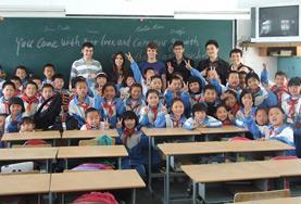 Undervisning - volontärarbete eller lärarpraktik utomlands : Kina