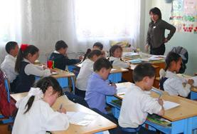 Volontär i Mongoliet : Undervisning