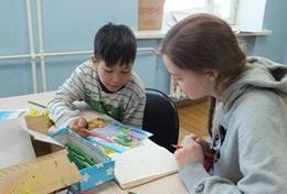 Ungdomsvolontär med barn & ungdom : Mongoliet